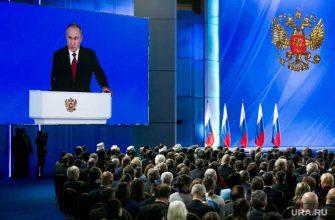 Владимир Путин Генассамблея ООН экономика кризис решение