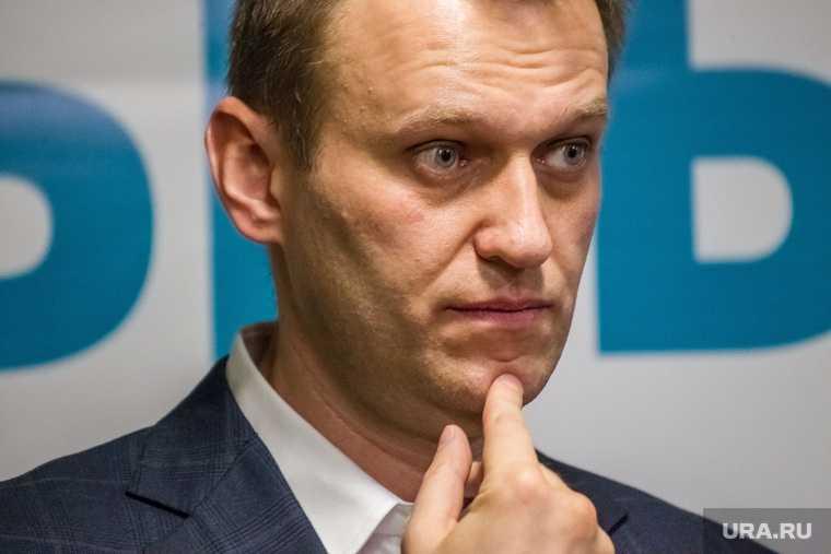 как отравили Навального