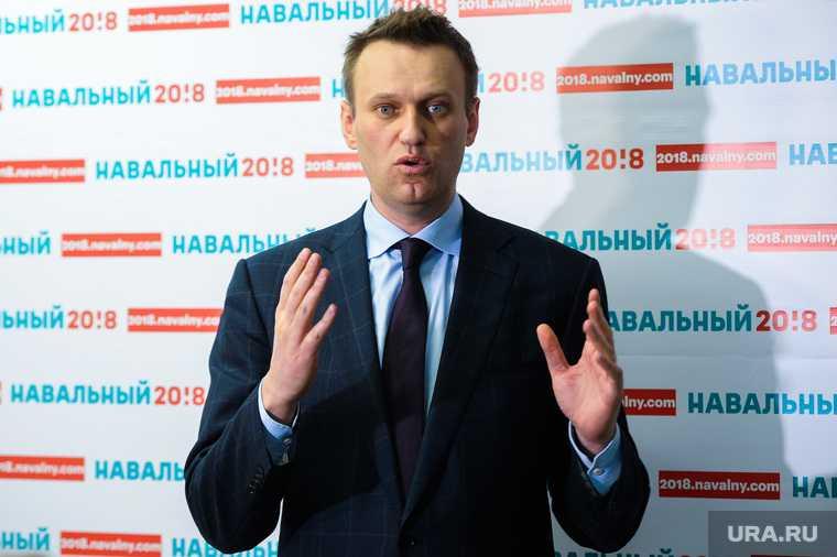Навальный останется в Германии до конца реабилитации