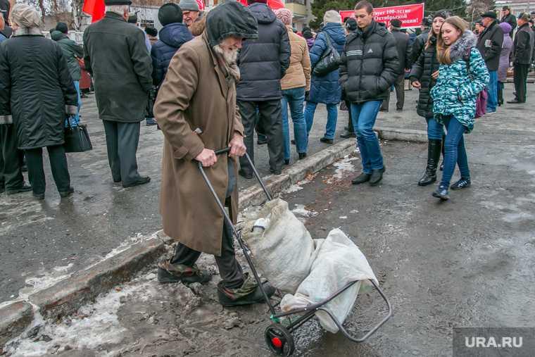 в России увеличилось количество бедных