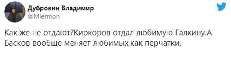 В соцсетях высмеяли Киркорова и Баскова, спевших для Лукашенко. «Поехали бы петь перед Гитлером?»