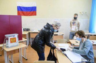 итоги выборов в Тюменской области