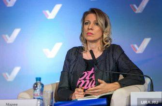 Захарова пообещала справедливый ответ на санкции против России