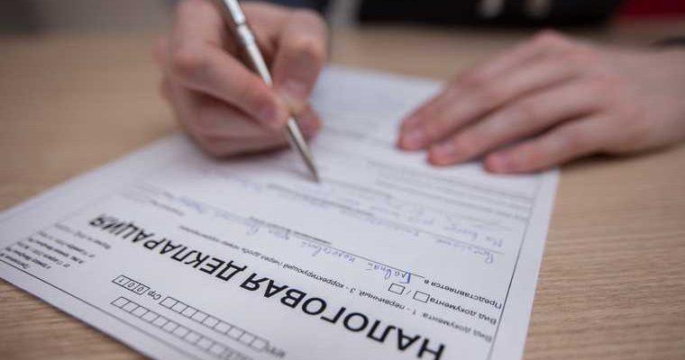 депутаты декларации прокуратура Алапаевск Свердловская область