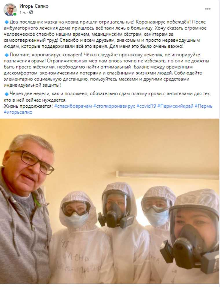 Депутат Госдумы предупредил про новый жесткий карантин