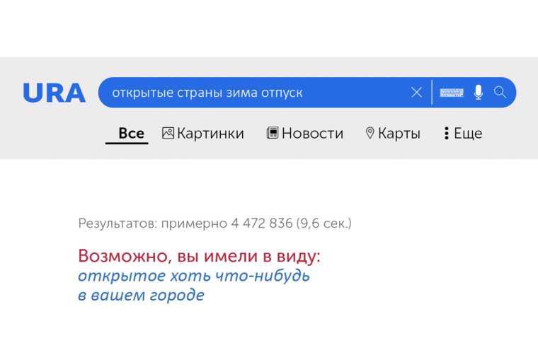 дело педофилов Тарко-Сале Пуровский район ЯНАО