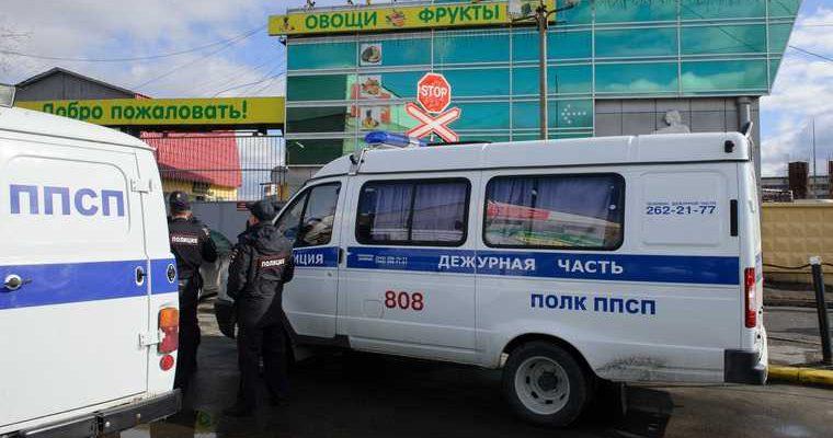 овощебаза №4 Екатеринбург облава