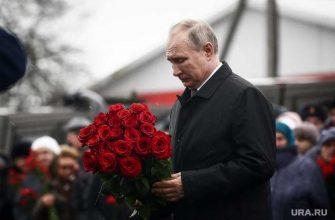 Путин погибшие Нагорный Карабах