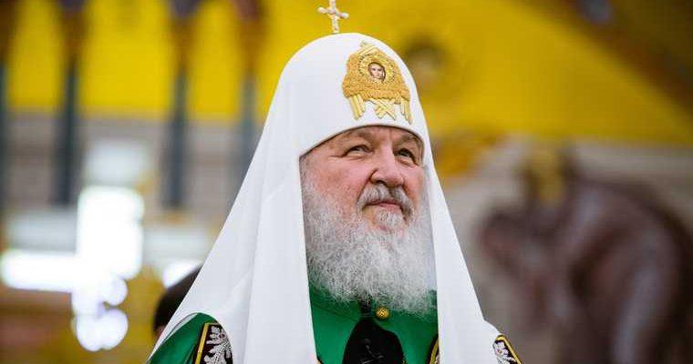 расследование патриарх Кирилл невидимость
