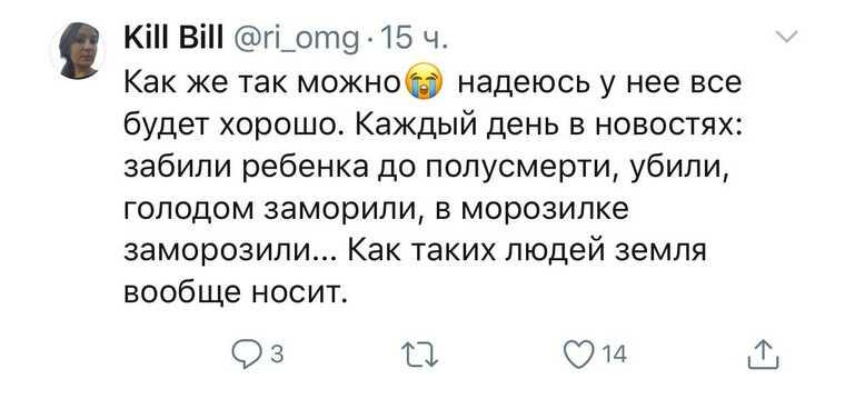 Соцсети разозлила история заморенной девочки из Карпинска. «Жизнь малыша в руках изверга». Скрины