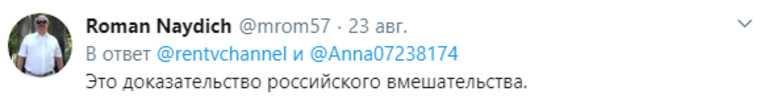 Соцсети высмеяли астероид, летящий на Землю перед выборами в США. «Это российское вмешательство»