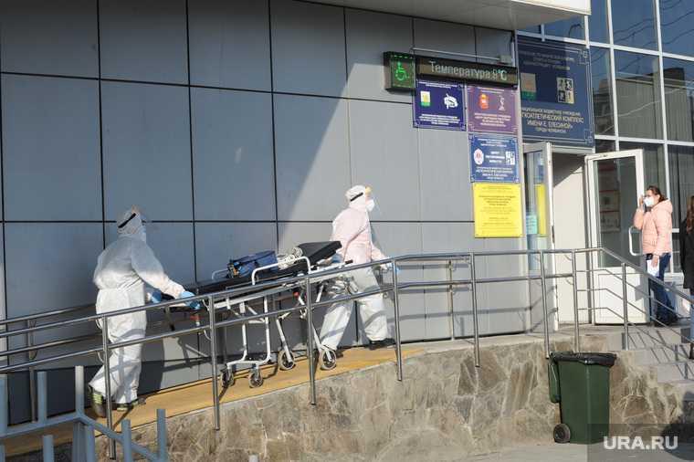 Челябинск взрыв госпиталь