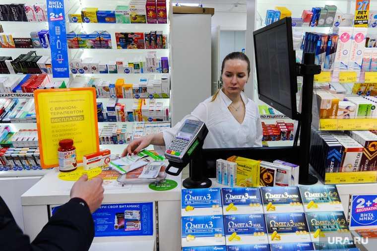 Новости ХМАО цены в аптеках цены на лекарства задирают цены в аптеках