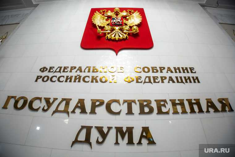 власть отказалась досрочные выборы Госдума
