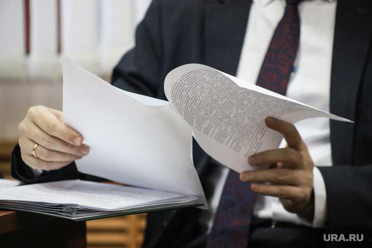 Кобылкину предложили новую должность после увольнения