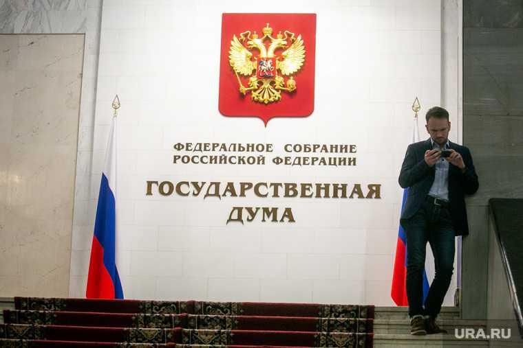 выборы Госдума списки кандидатов
