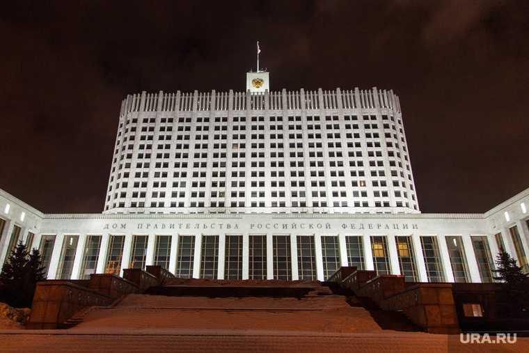 реформа институтов развития
