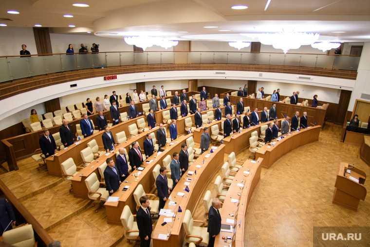 выборы в Заксобрание Свердловская область 2021