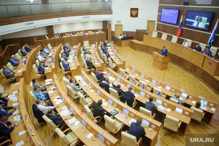 бюджет-2021 Свердловская область согласительные комиссии лоббизм депутатов