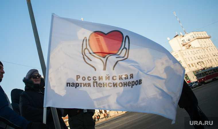 Марина Удгодская выборы госдума партия пенсионеров