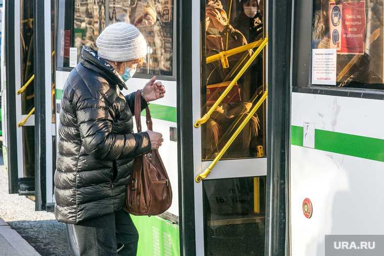 автобусные тарифы