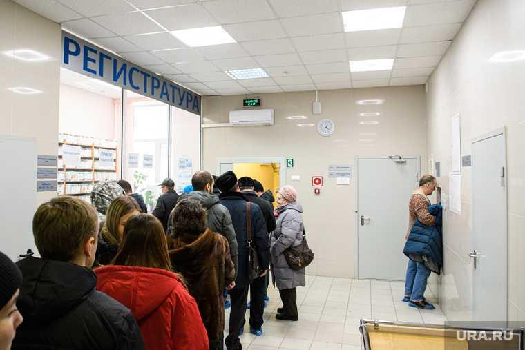 ЯНАО Новый Уренгой городская больница жалобы населения