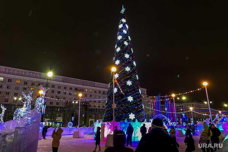челябинская область запреты новогодние каникулы