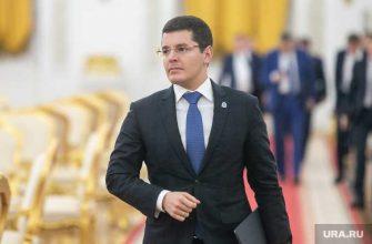 губернатор ЯНАО встреча с Путиным в Москве Госсовет