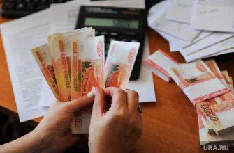 новые выплаты для россиян