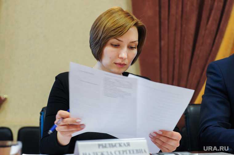 Челябинск мэрия Котова Надежда Рыльская Александр Егоров назначение