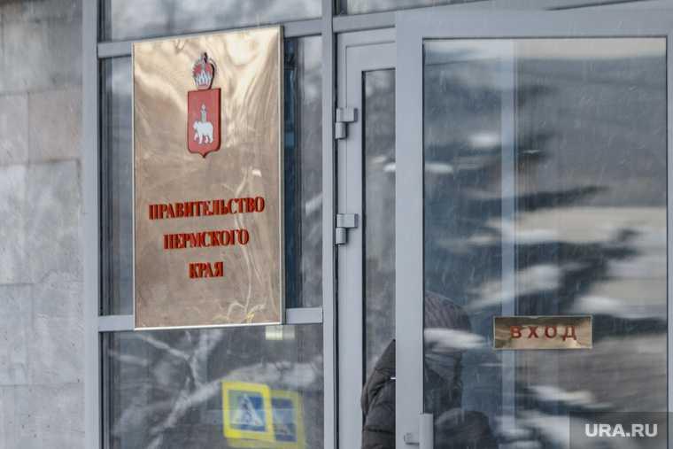 Пермский край Ветошкина агентство по туризму