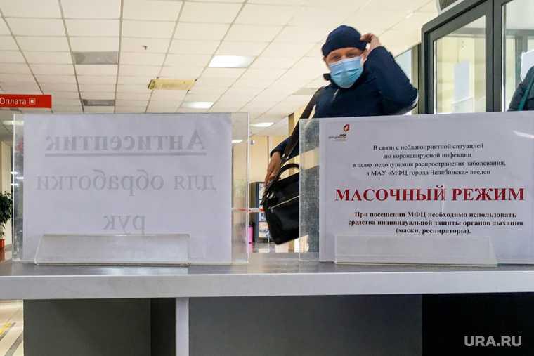 Челябинская область брифинг коронавирус Гехт пандемия ограничения масочный режим