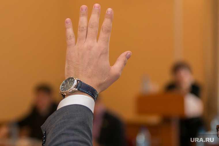 конкурсная комиссия выборы главы Перми
