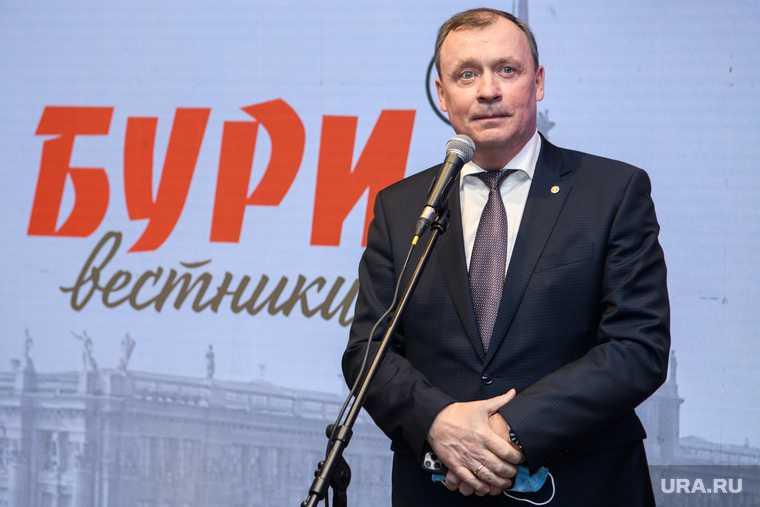 Коммерсант Урал Екатеринбург Бури вестники