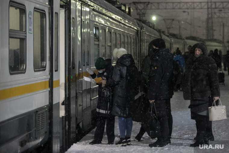 пассажиры поездов