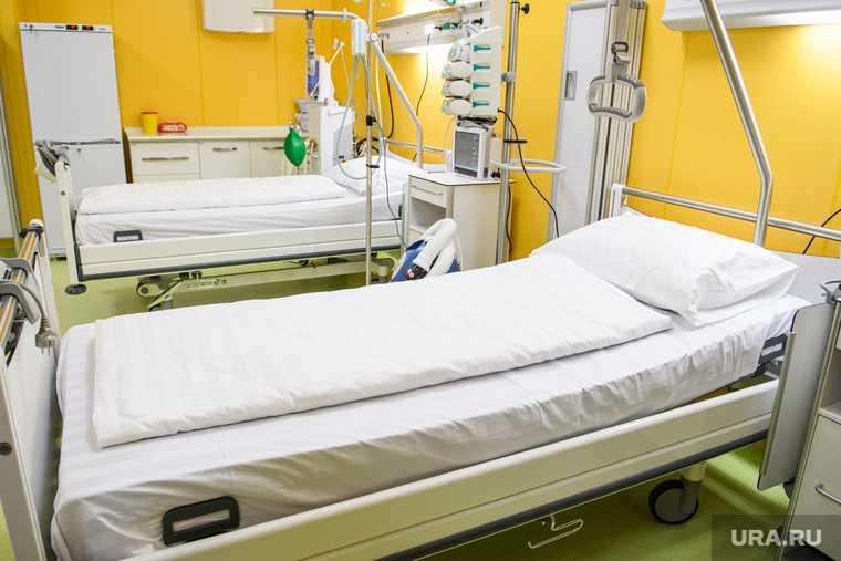новости хмао спад коронавируса тренд на снижение заболеваемости снижение заражаемости коронавирусом закрывают обсерватор и изолятор ковидный госпиталь