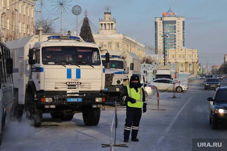Навальный и протест в Кургане