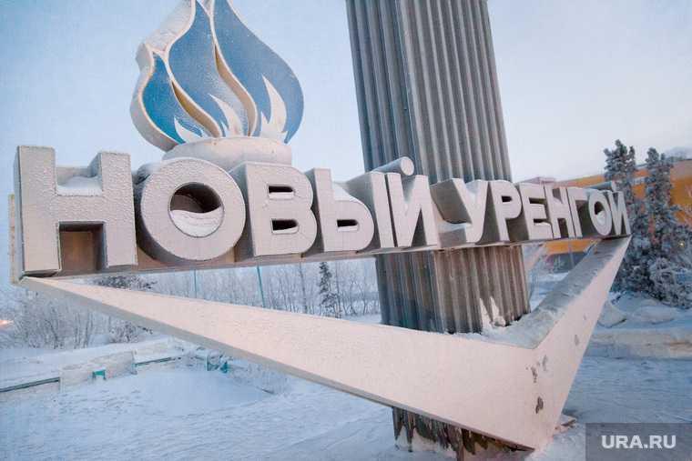 Юлия Гарибова глава территориального управления Коротчаево Новый Уренгой ЯНАО