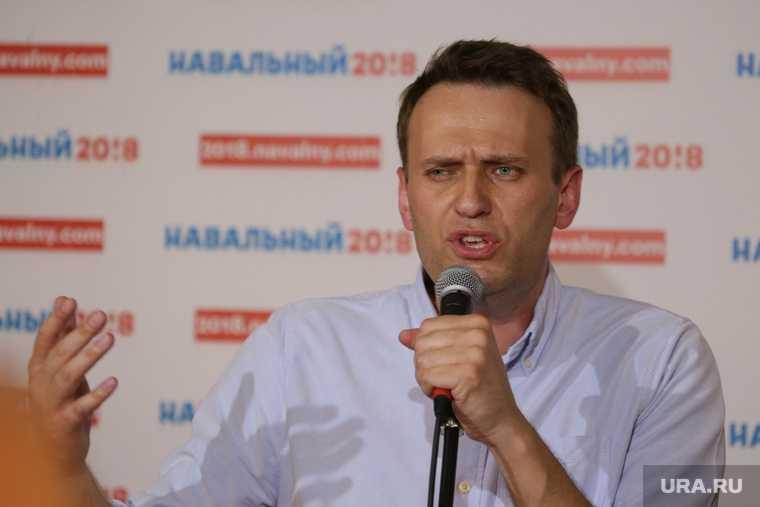 ОНК Навальный