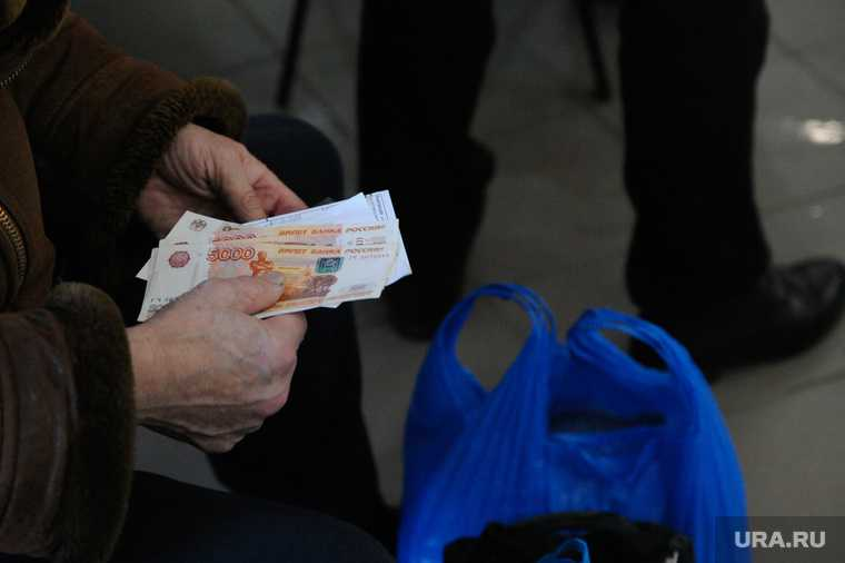пенсии в РФ