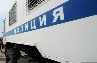 Челябинская область Магнитогорск суд полиция ФСБ домашний арест уголовное дело