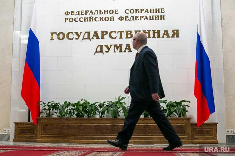 Сергей Миронов раздавать землю дальневосточный гектар Справедливая Россия партия фракция