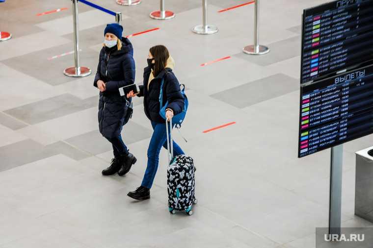 правила нахождения в аэропортах