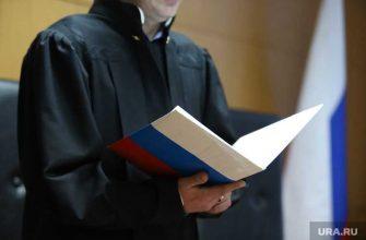 мурат залзаев заместитель прокурор урус мартановский суд чечня