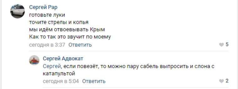 Соцсети ответили политику на призывы к военной операции в Крыму. «Кто будет ремонтировать Украину?»