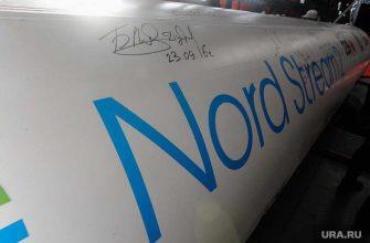 Джо Байден северный поток санкции США