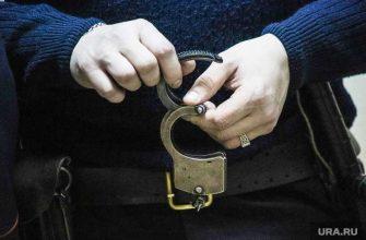 Уроженец Кавказа арест следственный комитет