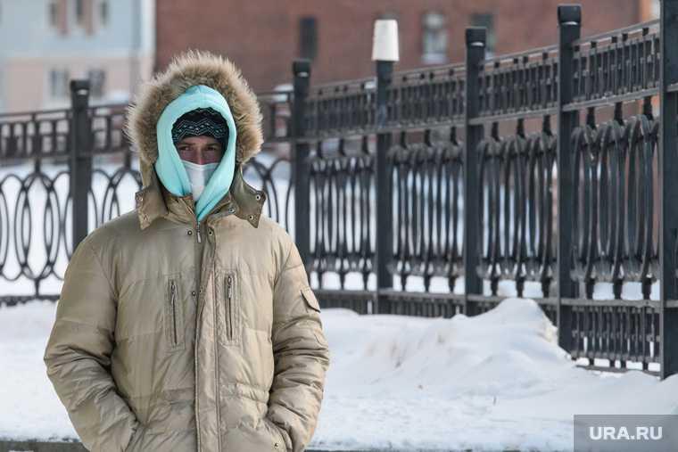 погодные аномалии Екатеринбург прогноз погода новости Россия похолодание