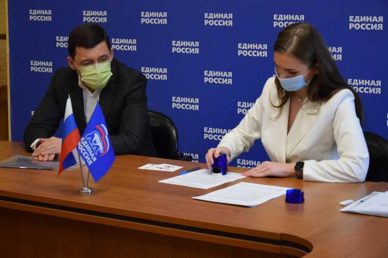 Губернатор Куйвашев выдвинулся на праймериз «Единой России»