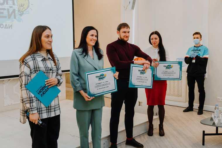 Лидер «Новых людей» назвал главных конкурентов в Перми